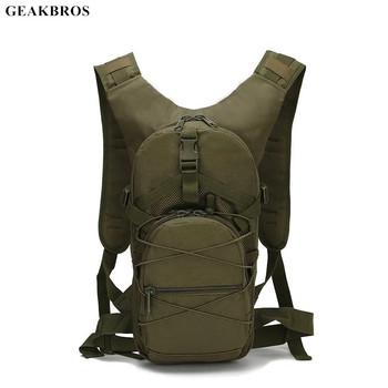 18L plecak taktyczny Camping torba wojskowa mężczyźni Outdoor Travel Camo plecak kobiety wodoodporne piesze wycieczki polowanie wspinaczka plecak tanie i dobre opinie GEAKBROS CN (pochodzenie) outdoor bag for hiking camping travelling Miękka osłona NYLON Backpack 42*21*14cm 800D WATERPROOF Oxford
