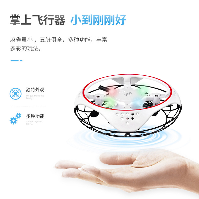 Hot Selling Gesture Control UFO Induction Vehicle Gesture Sensing Mini Quadcopter Unmanned Aerial Vehicle