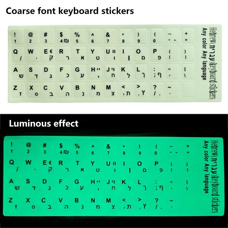 SR Standard Matte Hebrew Keyboard Sticker Language-English Arabic Russian Letter Film 4 for PC or Laptop Accessories-5