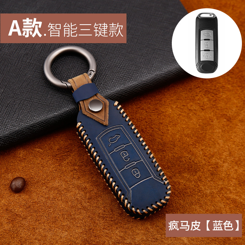 Leather Car Key Case Key Chain Key Cover For GAC Trumpchi GS GA3 GA3S GA5 GA6 GS4 GS8 Car Styling
