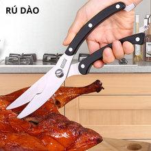 10''heavy нержавеющая куриные ножницы для костей кухни