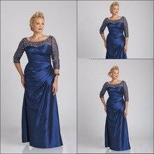 Azul Marino 2019 vestidos de Madre de la novia sirena 3/4 mangas con cuentas talla grande Formal novio vestidos largos para boda