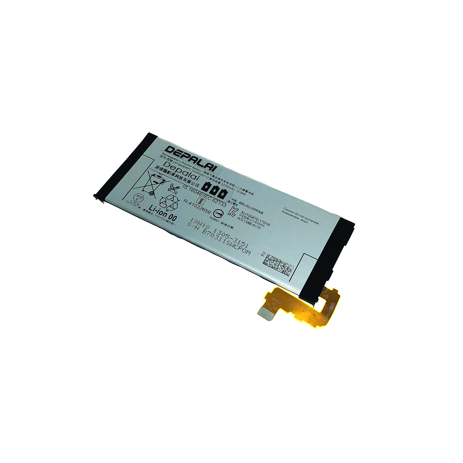Phone <font><b>Battery</b></font> For SONY <font><b>Xperia</b></font> <font><b>XZ</b></font> Premium G8142 XZP G8142 G8141 Replacement <font><b>Batteries</b></font> LIP1642ERPC bateria image