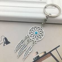 Fashion Dream Catcher Tone Key Chain Silver Color Ring Feather Tassels Keychain Around The Waist Key Chain For Gift