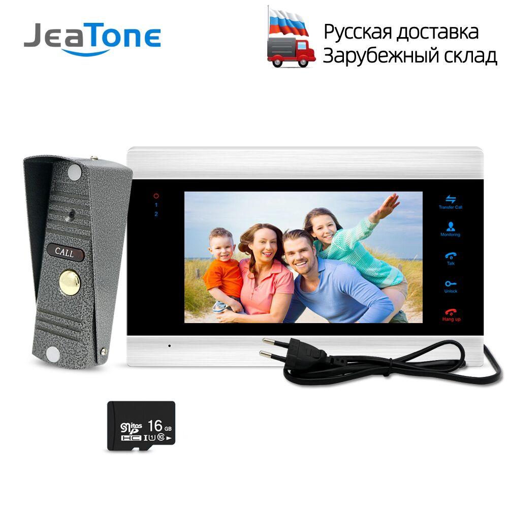 Домашний видеодомофон 7 дюймов монитор 1200TVL дверной Звонок камера с картой памяти 16G видеодомофон комплект Корабль из России