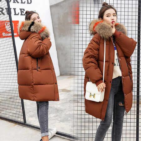 Yi ubrania ubrania dla dziewcząt długi Mianfu piękny chleb