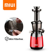MIUI Slow Juicer Press Juicer Multi Segmen Helical Masticating Juice Extractor Mini-FilterFree Dipatenkan Cekatan Desain Smart(China)