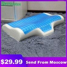 Purenlatex 55*45 silicone gel creme espuma de memória contorno ortopédico travesseiro verão refrigeração anti vértebra cervical eczema