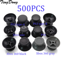 500pcs  Analog Joystick thumb Stick grip Cap for Sony PlayStation Dualshock 3/4 PS3 PS4 Xbox 360/One joypad Controller Thumbstic