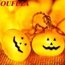 Oufula Хэллоуин светильник Тыква светодиодный Солнечный водонепроницаемый
