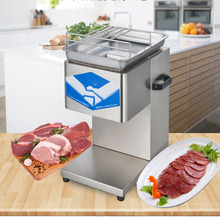 Desktop Slicer Fresh Meat Slicer Food Processing Cutting Machine Stainless Steel Meat Slicer Cutter 220V 550W 1PC ycdq cx commercial stainless steel meat slicer 220kg h automatic multi function vegetable meat cutting machine 220v 1pc