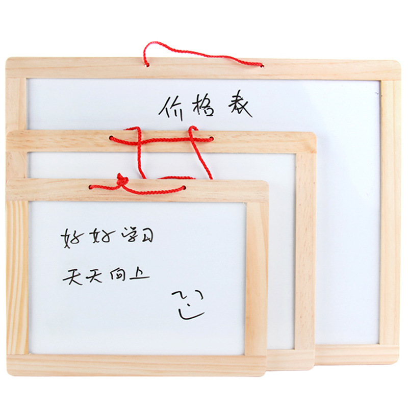 Multi-functional Double-Sided CHILDREN'S Drawing Board Mounted Early Childhood Educational Wooden Magnetic Drawing Board Message