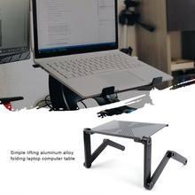 Стол компьютерный складной из алюминиевого сплава регулируемый