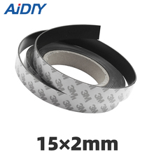 Aidiy 1Meter Rubber Magnet 15×2mm strong self adhesive flexible Magnetic Strip Rubber Magnet Tape width 15 mm thickness 2 mm цена и фото