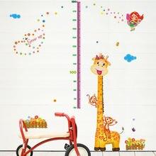 Креативный мультяшный длинный высокий настенный бумажный шейный