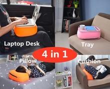 ポータブルラップトップデスク/スタンド、車のシートクッション、茶/ファイル/収納トレイ、昼寝枕 4in1 、ノートブックはパッド/電話/mac