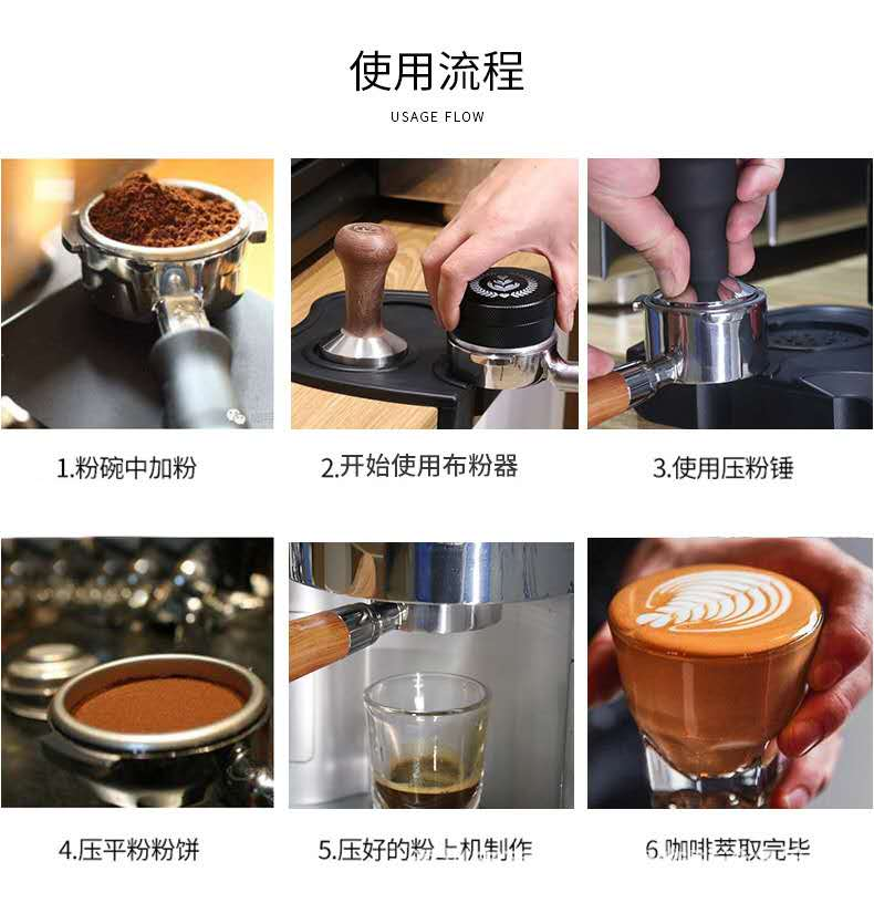 Wooden Espresso Powder Filling/&Pressing Filter Cushion Stand Coffee Handle Seat