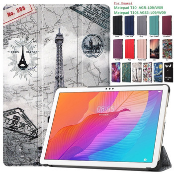 Tablet Case for Huawei Matepad T10 T10S 2020 Magnetic Cover funda T 9.7