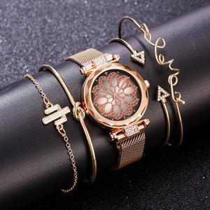 5pcs Set Women Magnet Buckle Lucky Flower Watch Luxury Ladies Rhinestone Quartz Watch Bracelet Set Relogio Feminino Montre Femme