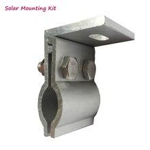 Монтажный кронштейн для солнечных батарей комплект аксессуары