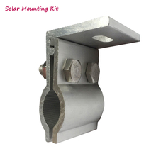 Solar mounting bracket- kit - accessories aluminum round clamp for diy solar panel installtion on steel rooftop house