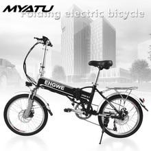 MYATU 250W Motor 48V 8AH Battery Foldable adult Electric bike Bicycle Aluminum Alloy LCD Display Electric Bicycle bm1418hqf 350w 48v electric tricycle differential motor dc motor electric motor bicycle