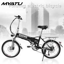 MYATU Mini adult Electric Bicycle Aluminum Alloy Smart Folding Bike Moped EU Plug 8AH BATTERY Black White