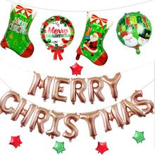 2020 New Year DIY Christmas sock garland aluminum balloon 16 inch bright gold rose red green letter ZB261