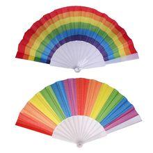 Summer Rainbow Handheld Folding Fan for Wedding Party Decoration Dance Supplies E15B