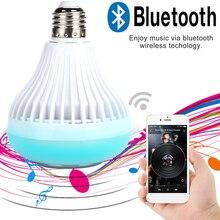 Светодиодный домашний музыкальный лампочка E27 светодиодный динамик KTV светодиодный громкий динамик беспроводной умный бар подарок Bluetooth 4,0 RGB лампа аудио светильник управление приложением