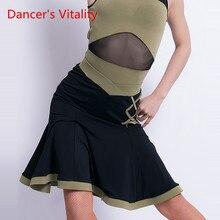 라틴 댄스 새로운 여성 성인 섹시한 치마 라틴어 직업 훈련 옷 여자 경쟁 성능 의류