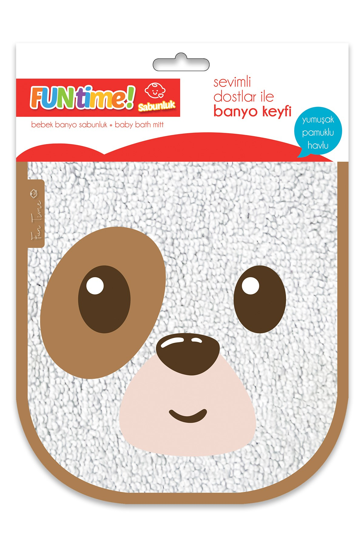 Fun Time % 100 Cotton Cute Puppy Soap Glove For Babies And Kids