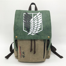 Cartoon Anime Attack on Titan Cosplay Canvas Backpack Satchel Student Back Pack Bookbag School Bag Purse Men Kids Collectible(China)
