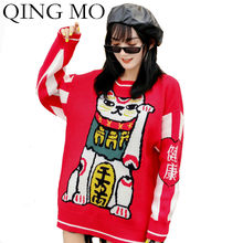 QING MO Hot Sale Animal Women Pullover Sweater Red Women Winter Knitted Loose Sweater Long Sleeve Warm Sweater ZQY1867(China)
