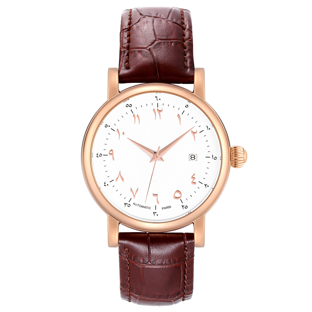 Men Arabic Watches Muslim Wrist Watch Automatic Self-wind Movement Luxury Urdu Number AZAN Watches