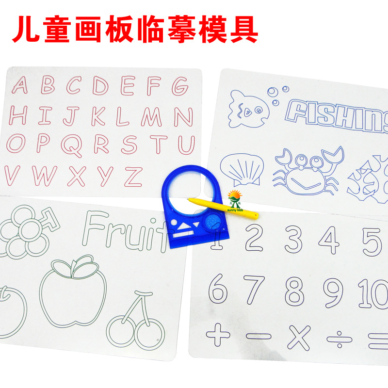 Drawing Board WordPad Template 4 Depicting Template 1 Image Mould 1 Of Mould Only Pen 0.07