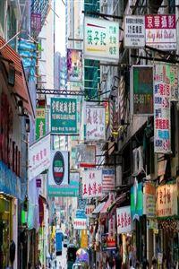 香港美食一条街[更新至08集]