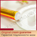Мазь для тела YIGANERJING, крем при псориазе дерматите экземе