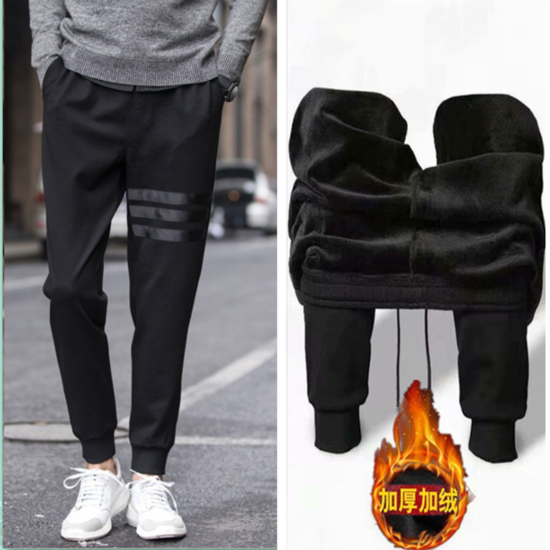 Youth Autumn And Winter Plus Velvet Skinny Harem Pants Men's Elastic Lace-up MEN'S Trousers Black And White With Pattern Loose-F