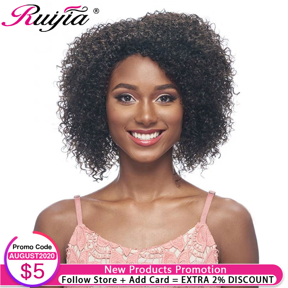 Afro Kinky Curly Human Hair Wig Malaysian Human Hair Wigs Machine Made Wig Short Human Hair Wigs For Women Nature Color Non Remy