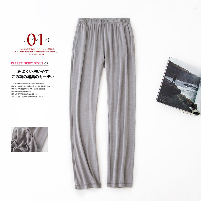 New Home Pants Men Solid Color High Stretch Sweatpants Knit Pants Loose Pajama Pants Large Size Lounge Intimate Lingerie