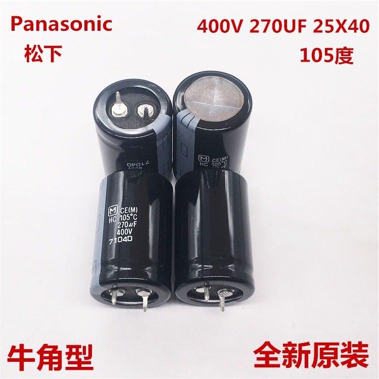 1-10pcs 100% Orginal New 400V 270UF 25X40 270UF 400V 25x40 Electrolytic Capacitance
