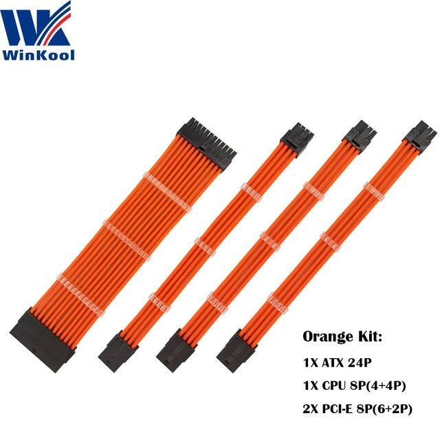 WinKool Orange Extension Cable Kit8