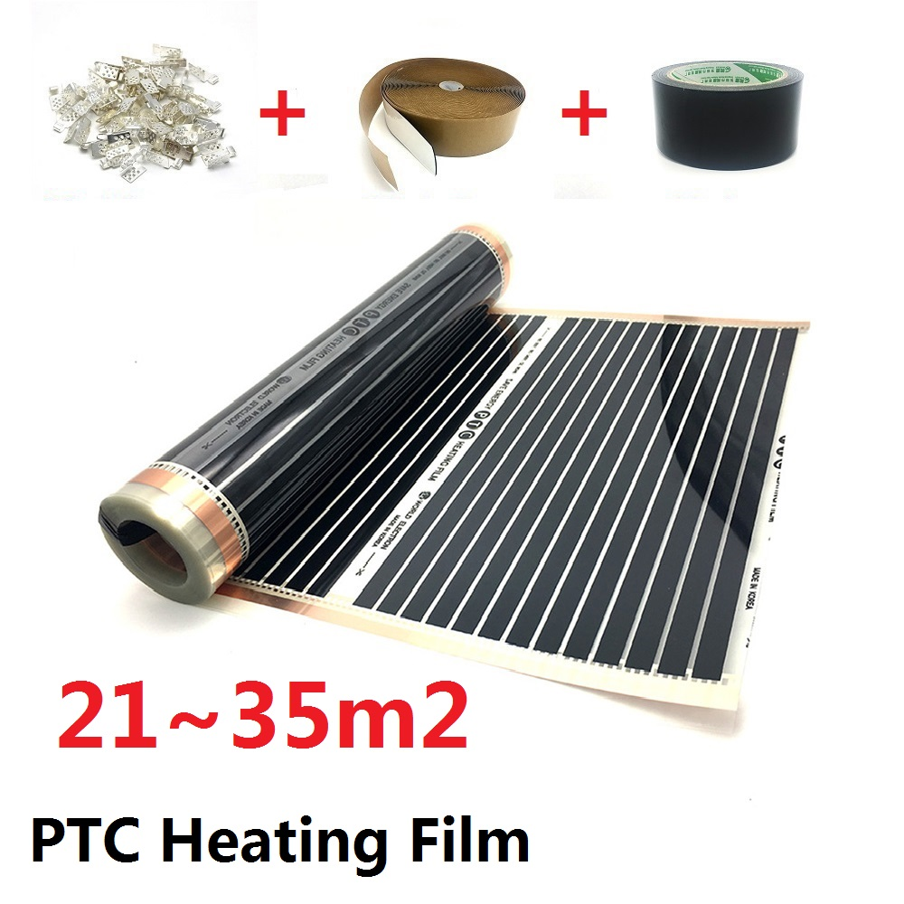 21~35m2 Electric PTC Heating Film AC220V 220w/m2 Infared Underfloor Warm Mat With Clamps And Pastes
