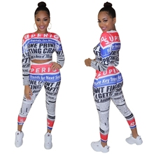 Newspapers Letter Printed Bandage Bodysuit For Women Crop Top And Pants Bodycon Outfits Sexy 2 Piece Set Costumes Clothing Sets