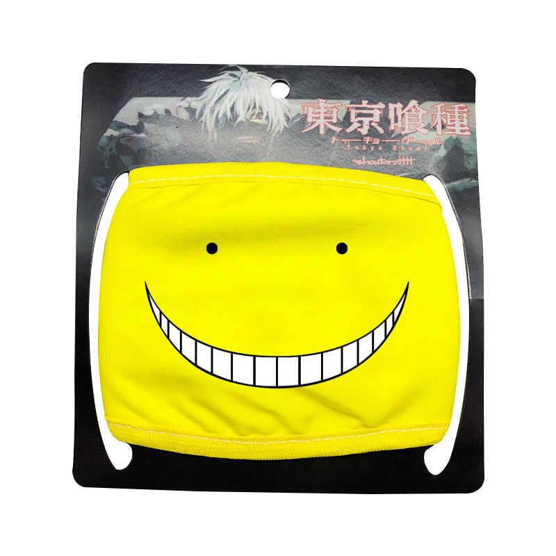 Комическая периферийная маска вурдалака, зима 100%, хлопковая маска, Пылезащитная маска для рта и лица, для женщин и мужчин, забавная маска для вечеринки Хэллоуин, подарки