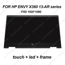 ใหม่ 13.3 สำหรับ HP ENVY X360 13-AR SERIES 13-ar0210ng 13-ar0007c L53430-001 TOUCH DIGITIZER PANEL FHD จอแสดงผล BEZEL(China)