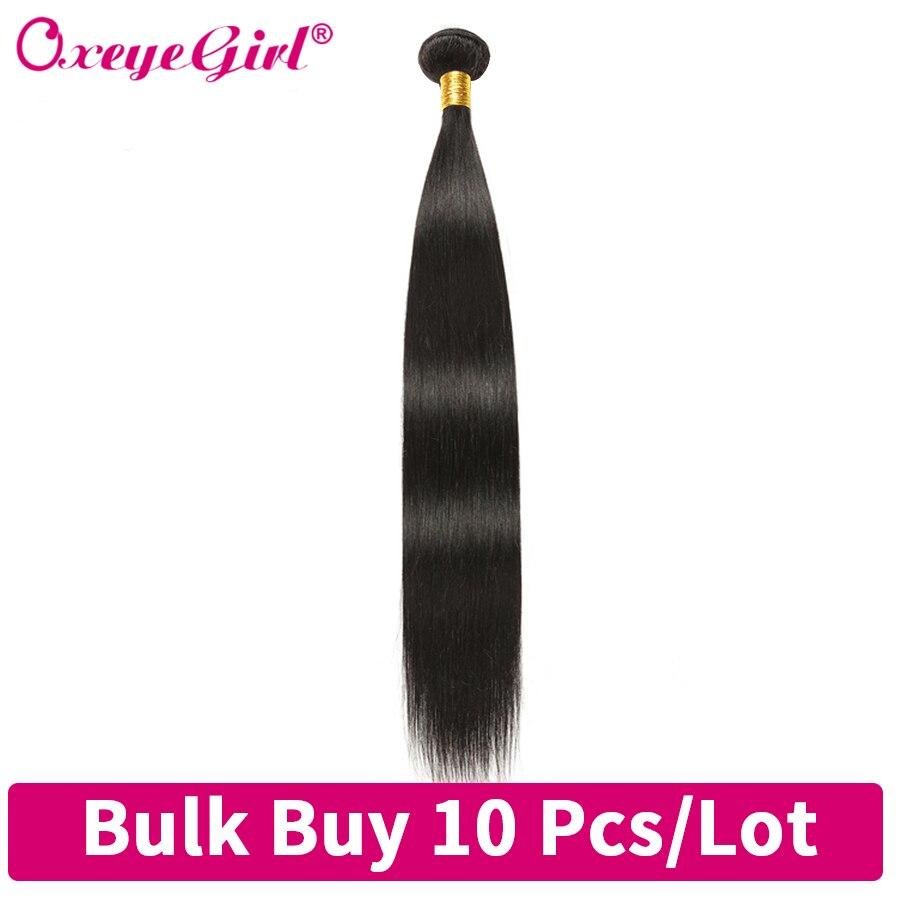 Oxeye Girl 30 Inch Bundles Bulk Buy 10 Pcs Straight Hair Bundles Human Hair Can Be Dyed Non Remy Brazilian Hair Weave Bundles