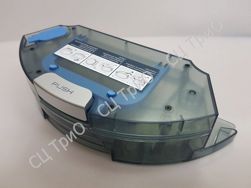 Robot Vacuum Cleaner water tank for OSOJI 870 990 Robotic Vacuum Cleaner Parts water box Accessories replacement