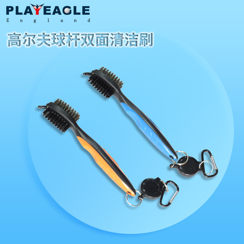 Golf Clubs Brush Double-Sided Cleaning Clubs Brush Golf Copper Brush Golf Supplies Accessories